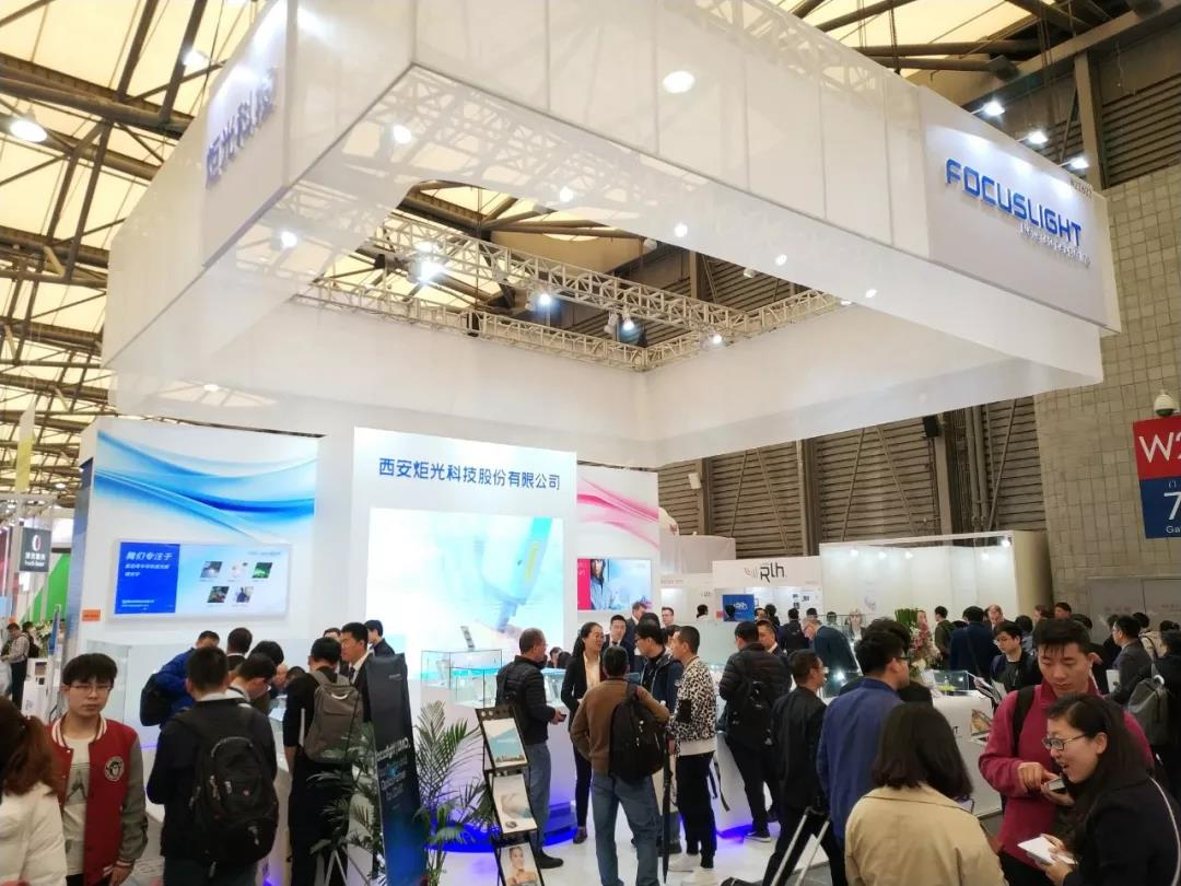 Live Show|Focuslight's Appearance on LASER World of PHOTONICS CHINA