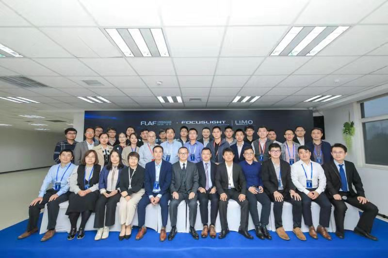 1st Focuslight Supplier Conference of Automotive Supply Chain held successfully